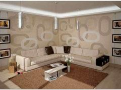 Отделка гостиной комнаты: варианты внутренней отделки зала