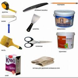 Материалы и инструменты для поклейки обоев